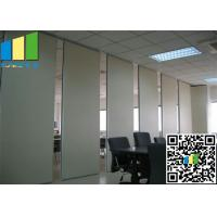 Cheap Folding Office Partition Walls , retractable partition walls For Meeting Room for sale