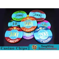 Cheap Mini Engraved Customizable Casino Poker Chips For Entertainment Venues Games wholesale