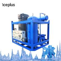 Cheap Touch Screen Panel  20 Ton Big Tube Ice Making Machine In Chemistry Industry wholesale