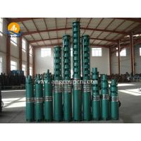 Cheap vertical deep well multistage submersible water pump wholesale