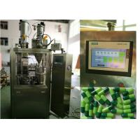 Cheap High Speed Full Automatic Capsule Filling Machine With Siemens PLC CE Approved wholesale