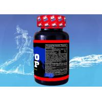 Cheap ANOTEST— Testosterone Booster , lean muscle growth wholesale