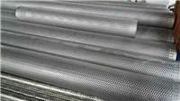 Cheap Perforated Metal Tubes|Carbon Steel or Stainless Steel or Aluminum Perforated Mesh wholesale