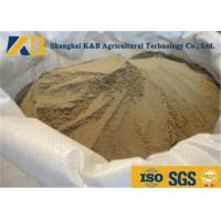 Cheap No Rot Odour Fish Meal Powder Enhance Poultry Nutrition With Unknown Growth Factor wholesale
