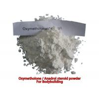 Cheap Oral Muscle Building Anabolic Steroids Powder Oxymetholone / Anadrol CAS 434-07-1 wholesale