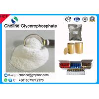 Cheap 99% Nootropics Powder Alpha GPC Choline Glycerophosphate for Enhancing Memory 28319-77-9 Energy Supply wholesale