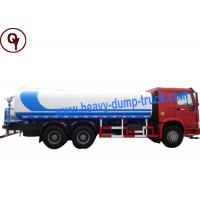 Cheap 10000L 4x2 Heavy Duty Sprayer Water Truck / Water Container Truck wholesale