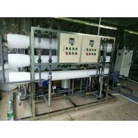 Cheap 1000L/H Industrial Drinking Water Filter , Mineral Water Purifier Machine Balanced Pressure wholesale