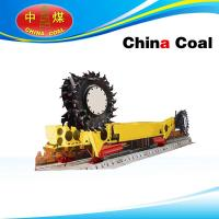 Cheap MG650 Longwall Coal Shearer wholesale