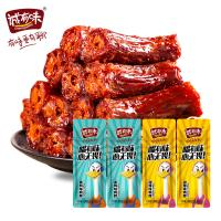 Cheap Producer direct sales roasted duck neck for energy supplement wholesale