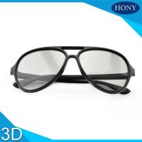 Buy cheap Durable 3D Passive Linear Polarized Glsses Thick Polariztioin FIlm Washable from wholesalers