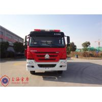 Cheap 27T Huge Capacity Foam Fire Truck Six Seats With 100W Alarm Control System wholesale