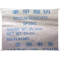 Cheap Sodium Benzoate For Pesticide Intermediate / Cosmetics CAS No. 532-32-1 for sale