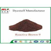 Cheap Cotton Fabric Textile Reactive Dyes Reactive Red Brown K-B3R C I Reactive Brown 9 wholesale