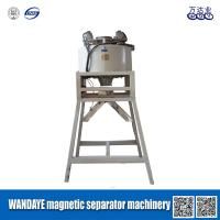 Cheap Mine Dressing Equipment Iron Ore Dry Magnetic Separator 2T 220ACV 7DCA wholesale