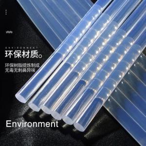 Buy cheap Transparent Hot Melt Glue Stick Machine , EVA Hot Melt Glue Pillow , Pellets from wholesalers