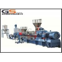 Cheap Automatic Controlling System Plastic Pellet Extruder For PP NBR Modification wholesale