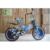"""Cheap Pedal Steel Fork 16"""" / 18"""" Children Bicycle With Metal Tube Welding wholesale"""