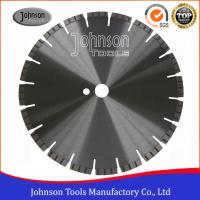 Buy cheap Laser Diamond Turbo Hard Cured Concrete Circular Saw Blade SGS GB from wholesalers