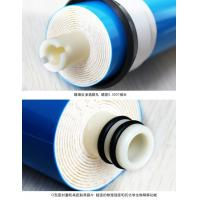 China NSF Certificated 75GPD Ro System Membrane, Commercial Ro MembraneDry / Wet Available on sale