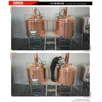 Buy cheap 500 Litre Small Brewery Equipment , Brewpub Copper Beer Brewing Equipment from wholesalers