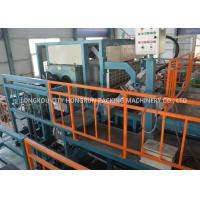 380V 50HZ Recycled Pulp Tray Machine / Egg Carton Production Line