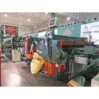 Buy cheap 2019 new!!! Automatic composer/core veneer jointer/core veneer composer from wholesalers