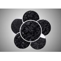 Cheap High Purity Coconut Shell Granular Activated Carbon For Drinking Water Treatment wholesale