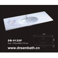 Buy cheap Bathroom vanity basin from wholesalers