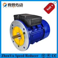 Single phase induction motor winding single phase for Single phase motors for sale