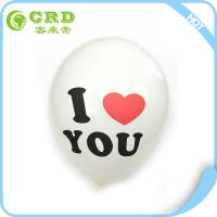 nice price latex balloon printting balloons for party decoration