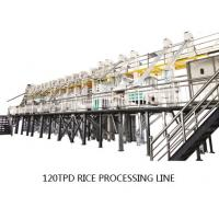China Compact Structure Rice Mill Machine 120 Ton Per Day Production Capacity on sale