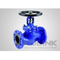 China Bellows Seal Globe Valve DIN EN PN 16 - 63, Cast Steel Flanged Stop Valve on sale