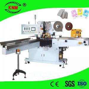 Buy cheap Mini type handkerchief packing machine from China kingnow machine from wholesalers