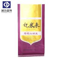 Cheap Lamination Polypropylene BOPP Woven Bags Easy Open Customized Color For Rice wholesale