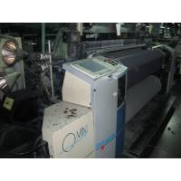 Buy cheap used Picanol OMNI-PLUS/used weaving loom/secondhand weaving machinery from wholesalers
