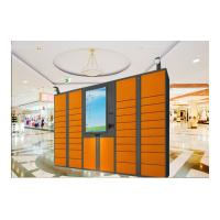 Buy cheap Water Park Storage Steel Furniture Belonging and Luggage Lockers with Touch from wholesalers