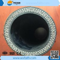 Cheap High quality SAE/DIN steel wire braided rubber hydraulic hose/hydraulic rubber hose prices wholesale