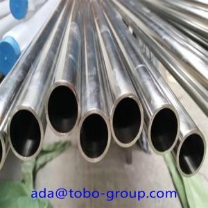 Cheap Heavy Wall Duplex Stainless Steel Pipes ASTM / ASME A789 / SA789, A790 / SA790 wholesale