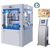 Cheap Large Capacity EU Tooling Standard Automatic Tablet Press Machine Pharmaceutical , Chemical Industry wholesale