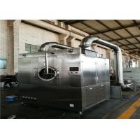 Cheap Chinese And Western Capsule Coating Machine For Sugar Coated Polished And Rolled Foods wholesale