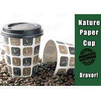 Insulated Custom Printed Coffee Mugs , Disposable Coffee Cups With Lids And Sleeves