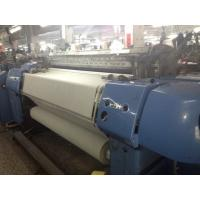 Cheap secondhand Panter E58/used weaving loom/secondhand weaving machinery wholesale