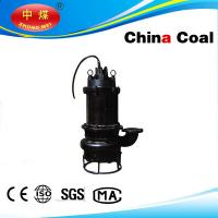 Cheap ZJQ series submersible slurry pump wholesale