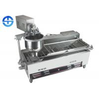 Buy cheap Gas Automatic Donut Making Machine With 3 Molds, Commercial LPG Doughnut Maker from wholesalers