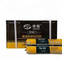 Cheap Durable Anti Aging Weather Proofing Sealant With Superior Compatibility wholesale