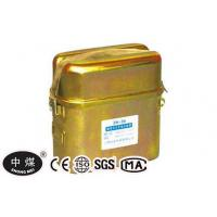 Cheap ZH60 Isolated Chemical Oxygen Self-rescuer wholesale