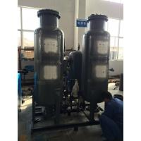 China 120 Nm3/H  Purity 95% PSA Nitrogen Generator Using In Painting Industry on sale