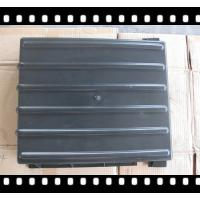 Buy cheap FONTON TRUCK SPARE PARTS,BATTERY PROTECTIVE COVER,1103636100012 from wholesalers