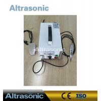 Buy cheap 40K Ultrasonic Cutting Machine For Non - Woven Fabric , CE Certified from wholesalers